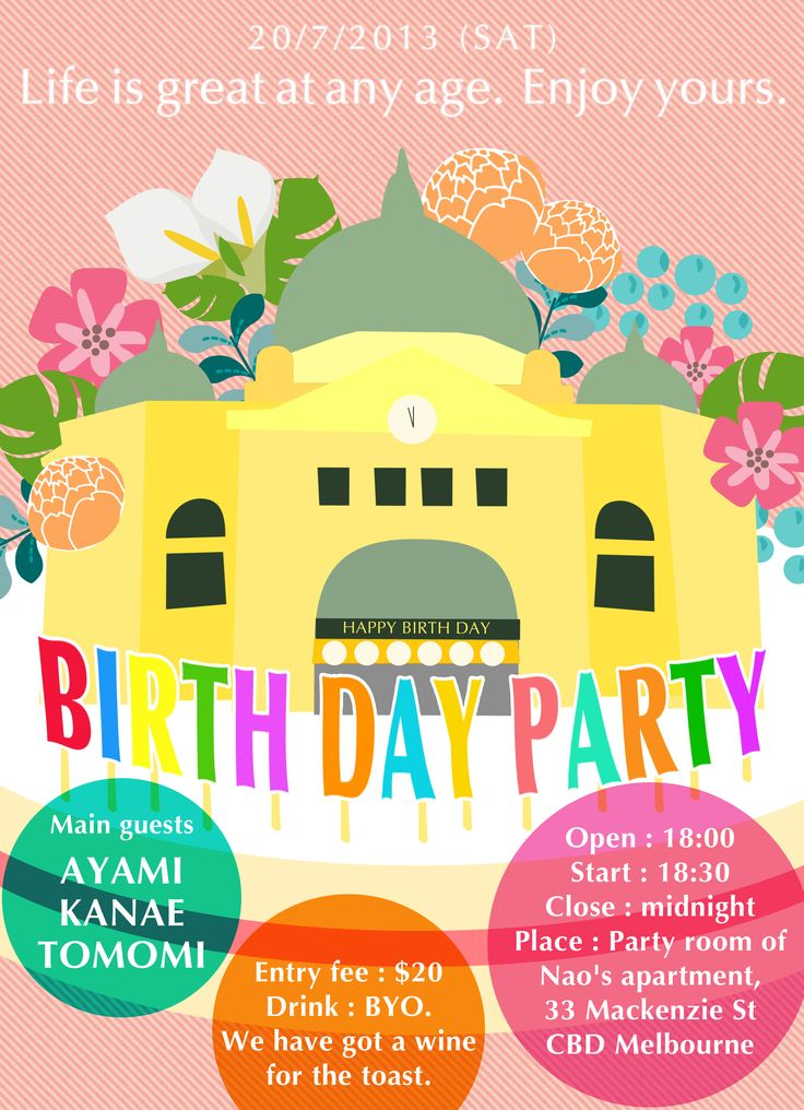 The flyer of Birth day party.