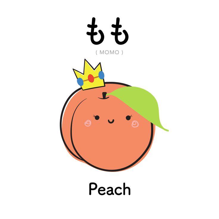 [05] もも | momo | peach
