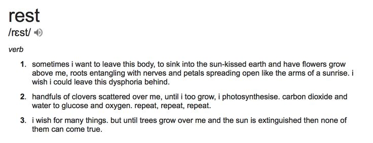 dictionary poem III by caleb // rest