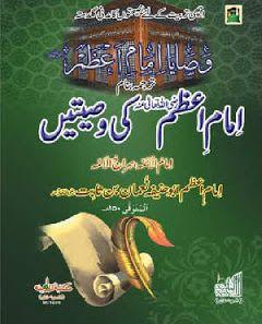 Free Download Dale Carnegie Books Pdf In Bengali How R Dcxsonar