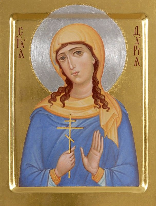Icon of St Daria of Rome