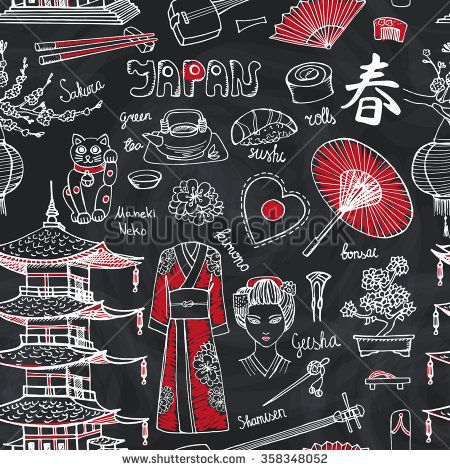Japan spring doodle seamless pattern.Vintage set.Japanese  Vector hand drawn icon, illustrationon chalkboard  background.Traditional souvenirs from Japan.Geisha symbols.Travel vector.Hieroglyph spring - stock vector