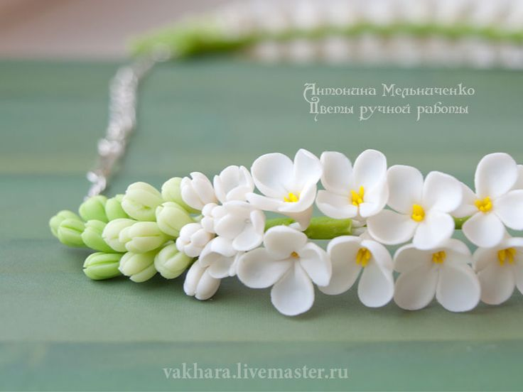 be921153821--ukrasheniya-kole-siren-n3843.jpg (800×600)