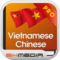 Tu Dien Trung Viet – Dịch, Tra Từ với Kim Từ Điển Chinese Vietnamese Dictionary PRO - 中国越南词典' van BHMedia