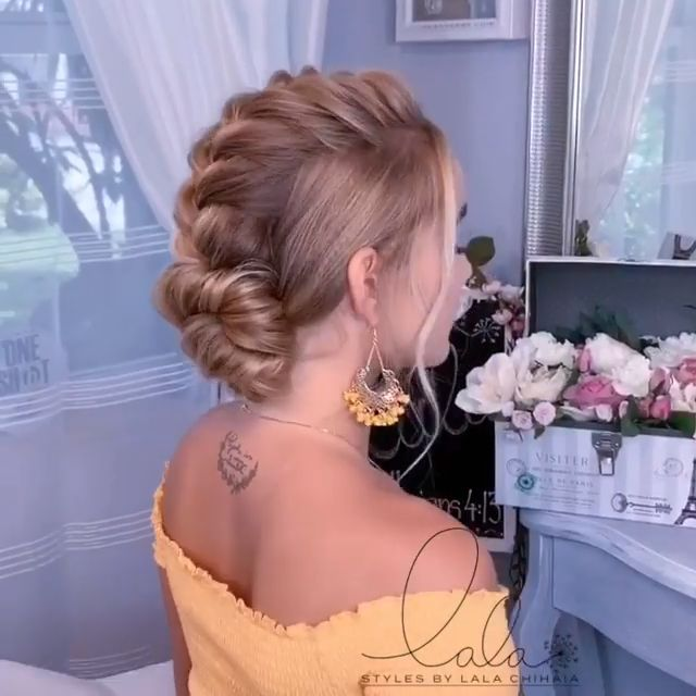 34 Prettiest Braided Hair Style Ideas For Summer Brides! – Wedding Vibes! #braid…