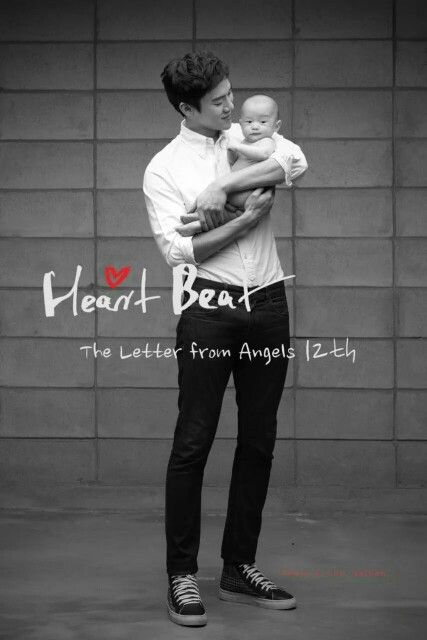 Yoo Yeon Seok Letters to Angels
