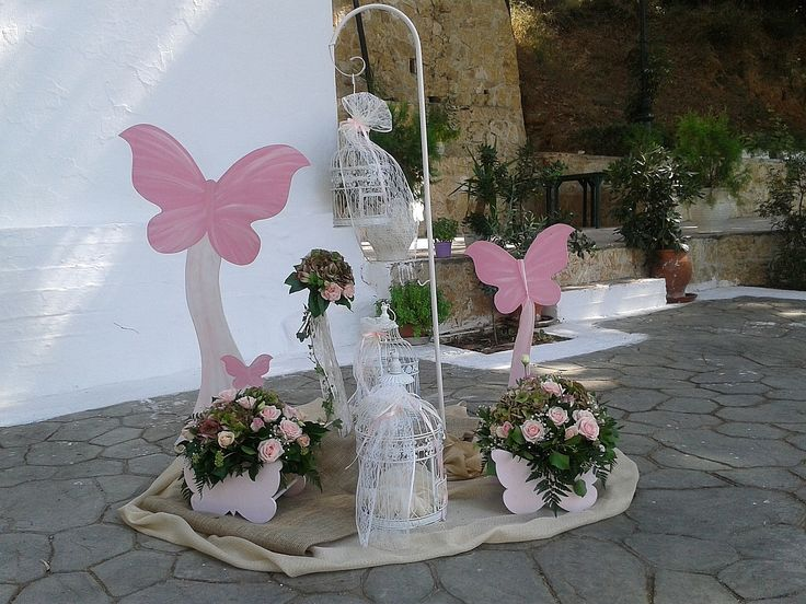 vitage-θεμα-βαπτισης-πεταλουδα