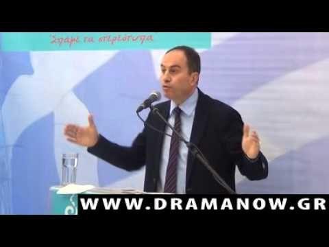 Παρουσιαση υποψηφιων της παραταξης «Νεα Εποχη – Νεα Δραμα» στα Κουδουνια