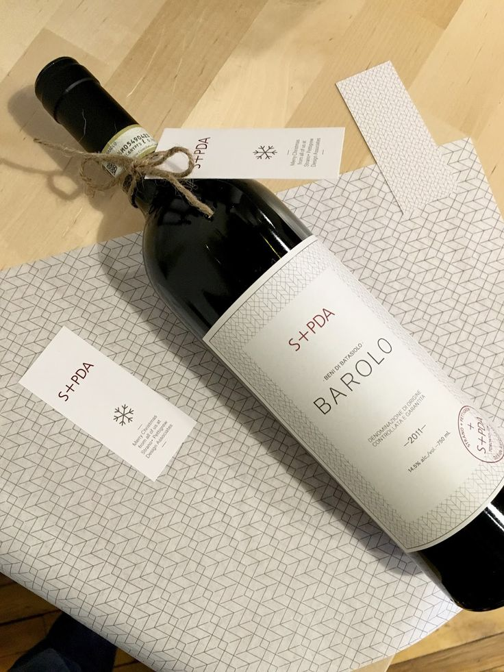 S+PDA Barolo Christmas Gift on Packaging of the World - Creative Package Design Gallery