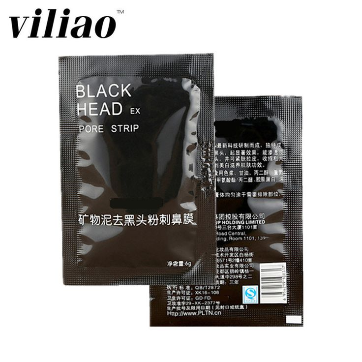 Black Mask PILATEN Minerals Pore Cleanser Black Head Pore Strip