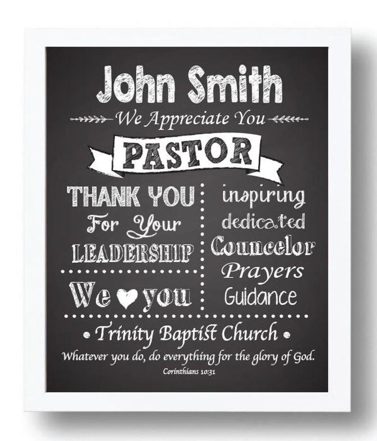 Personalized Pastor's Wife Gift, Pastor Gift, Pastor