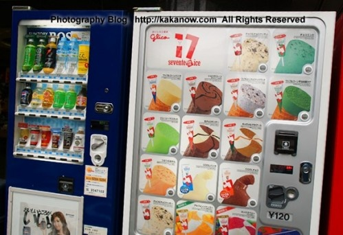 Japanese ice cream vending machine.