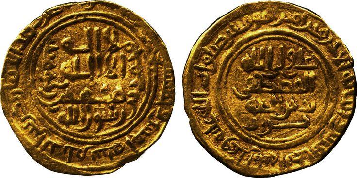 BATINID. Muhammad I b. Buzurgumid (532-557h), Gold ¼-Dinar, Kursi al-Daylam 555h, 1.42g  - Price realized: 2900 GBP