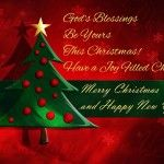 Merry Christmas Wishes Text , (Merry Christmas Wishes Txt )
