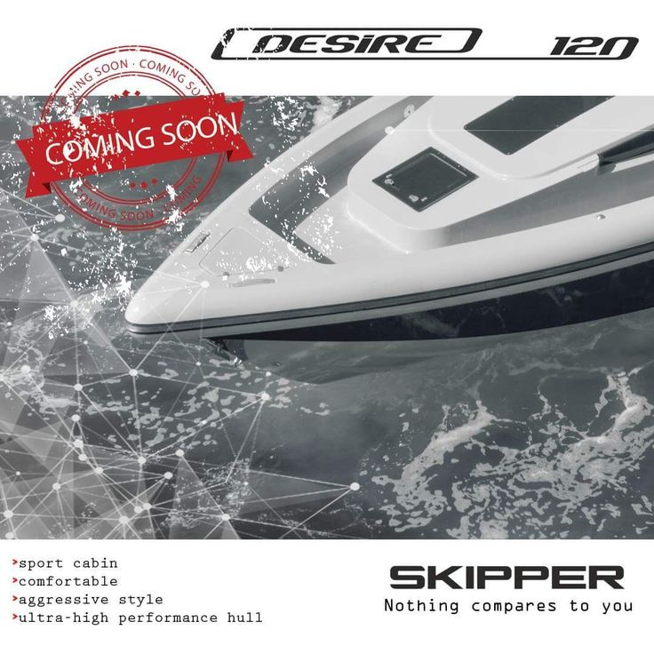 SKIPPER DESIRE 120S..  Very soon.. Few days for the presentation  Design by Alexandros Stavroulakis  Pavlos Stavroulakis George Stavroulakis  Skipper-bsk http://skipper-bsk.com/models/skipper-desire-120s/  For any information regarding this Wonderful model,   Charis Merkatis Marketing & Sales www.skipper-bsk.com - merkatis@skipper-bsk.com
