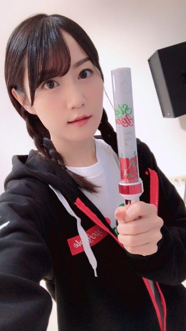 おはようかん\\(^-^)/今日はついに!小倉 唯 LIVE TOUR 2019「Step Apple」の幕開けです </p> </div><!-- .entry-content -->  </article><!-- #post-30292 -->  <nav class=