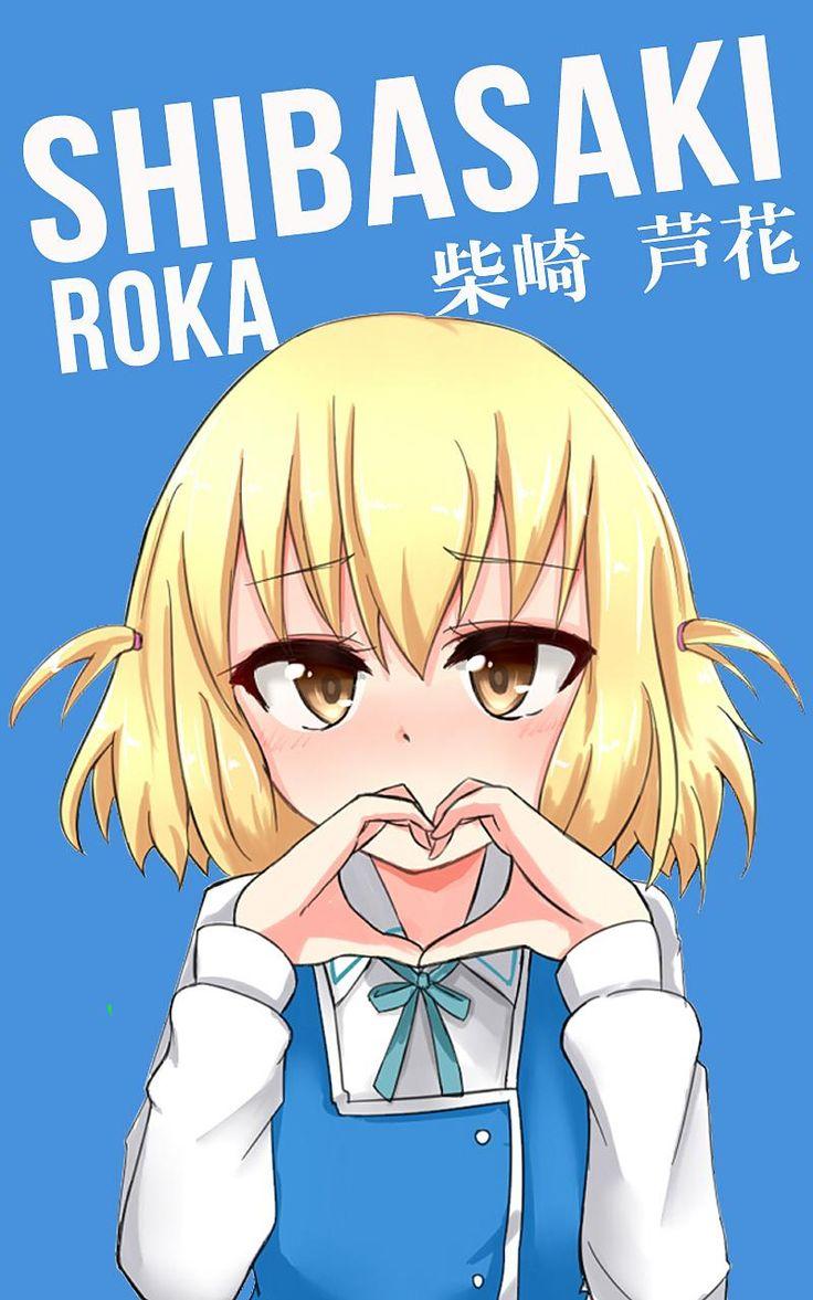 Shibasaki Roka ~ Korigengi | Wallpaper Anime
