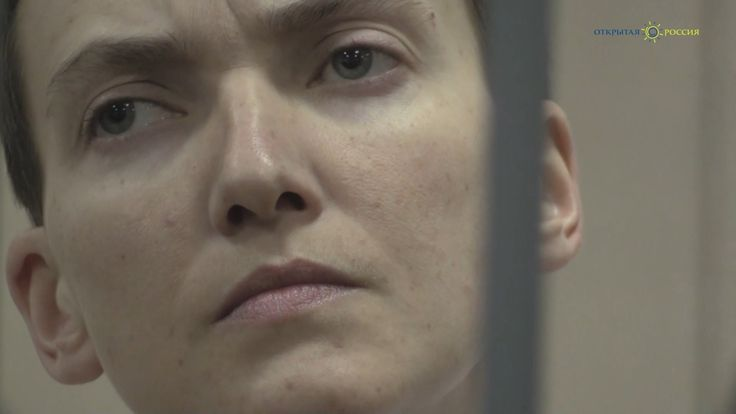 «Українкою народилася, українкою і помру» - Суд над Савченко. Видеорепортаж