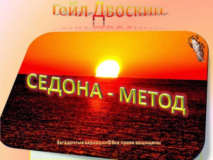 Блог Ольги Малышевой: Психология,личностный рост,самопознание