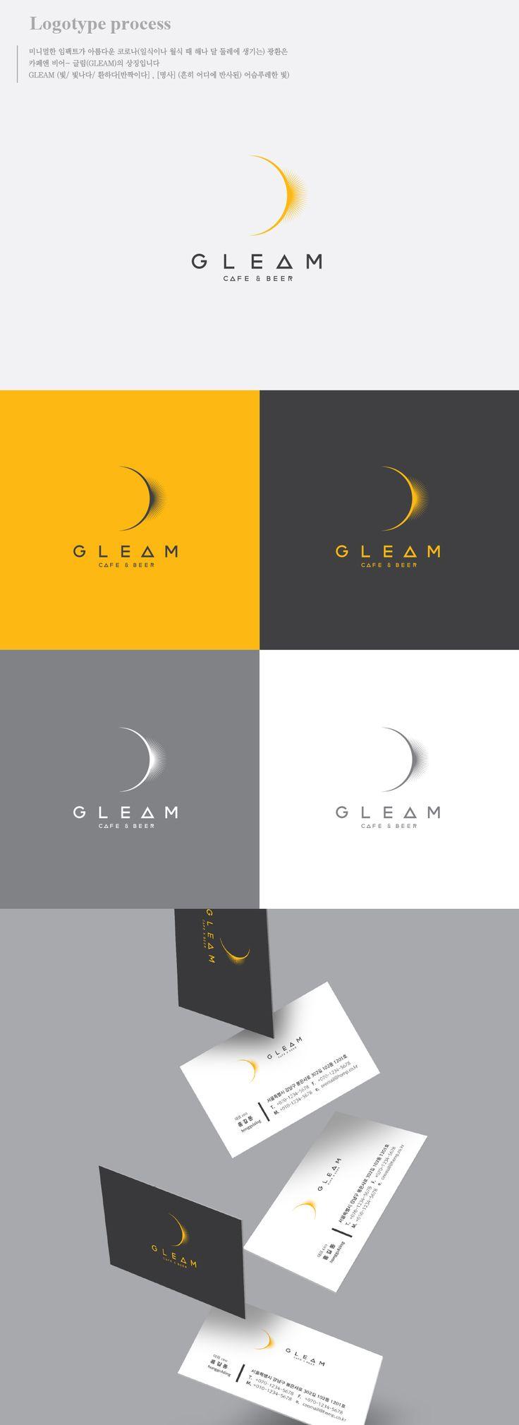 카페 GLEAM / Design by zip2399 / 빛, 빛나는 의 의미를 갖고 있는 GLEAM을 아름다운 코로나를 통해 미니멀하게 표현한 디자인 #달 #카페 #글림 #일식 #월식 #코로나 #moon #빛 #광환 #커피 #coffee #로고디자인 #로고 #디자인 #디자이너 #라우드소싱 #레퍼런스 #콘테스트 #logo #design #포트폴리오 #디자인의뢰 #공모전 #모더니즘 #맞팔 #심볼마크 #심볼 #일러스트 #작업 #color #타이포그래피 #아이콘 #곡선 #로고타입