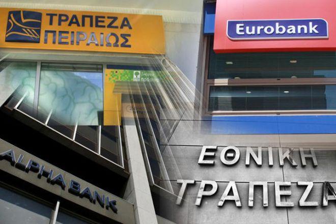 Capital Controls:  Ερωτήσεις και απαντήσεις της Ελληνικής Ένωσης Τραπεζών