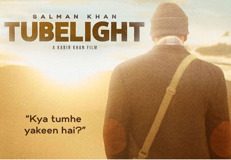 'Tubelight' gets its own character emoji on Twitter  #SalmanKhan #Salman #Bhaijaan #Twitter #TIMC #TheIndianMovie channel #Tubelight #Emoji #Sallu #BeingHuman