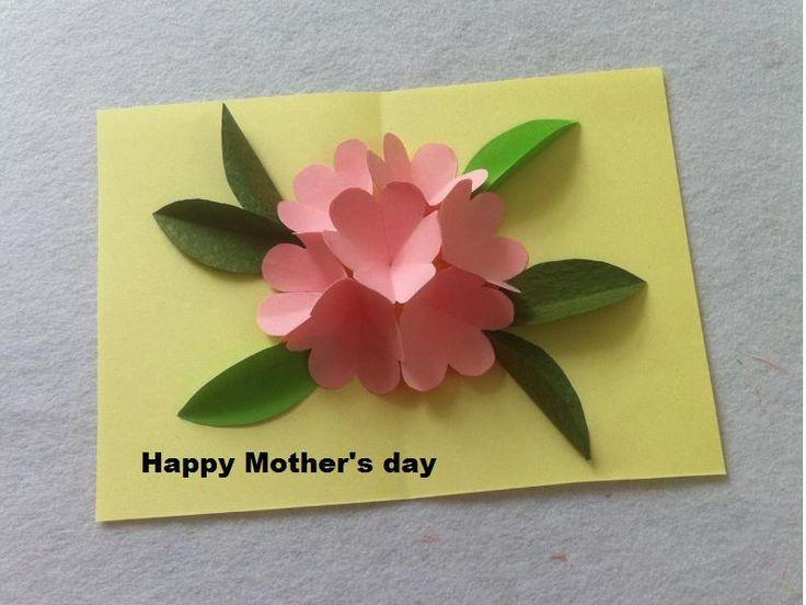 Открытка, 3д открытка маме цветок