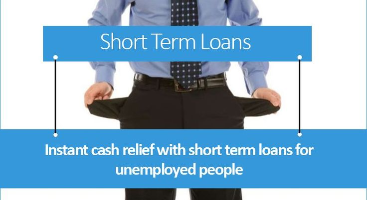 When in crisis, try out the option of short term loans for unemployed. These loans are meant for people who are unemployed. With flexible offers and viable terms, you stand to attain financial relief, without much of any inconvenience. to know more visit us at:- http://www.metroloans.uk/loans-for-unemployed.html