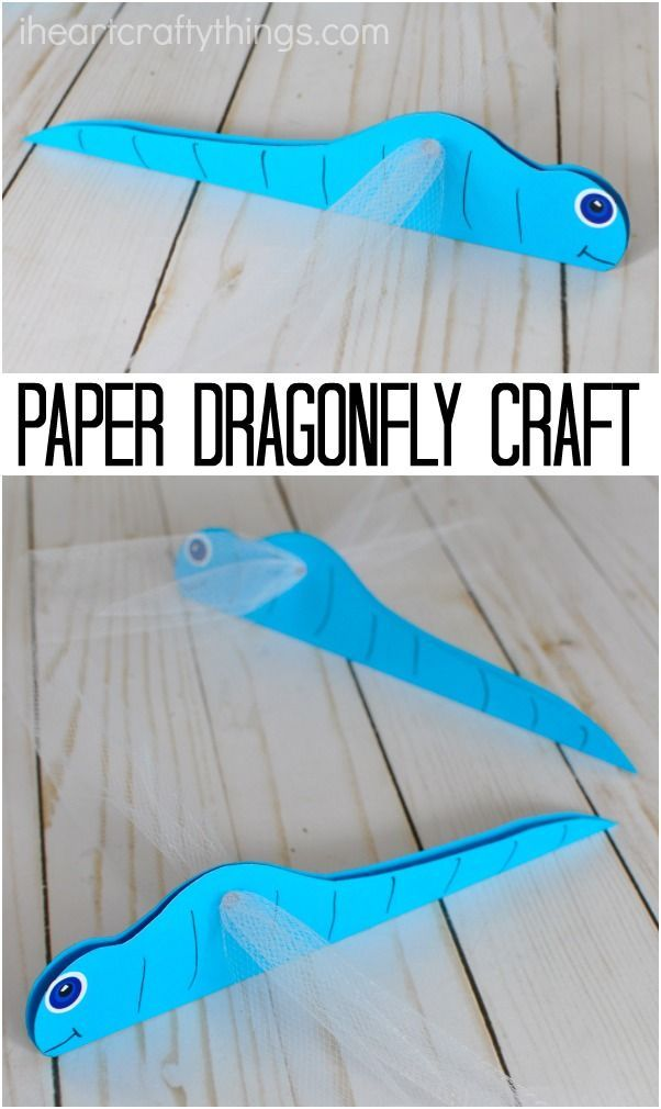 Make this simple paper dragonfly craft after learning about insects in the spring. Fun insect craft for kids and spring kids craft that includes a pattern.