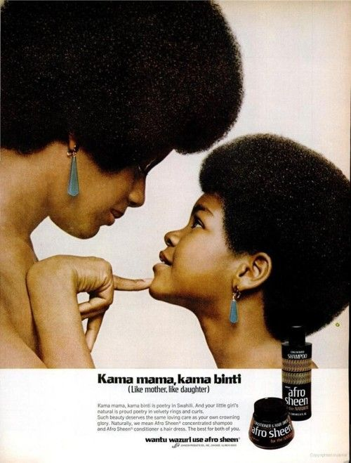 Vintage Hair Ad Afro Sheen Natural Hair Styles African
