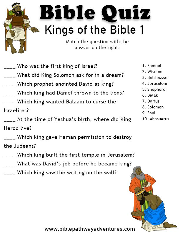 bible quiz questions 4 Pentateuch old testament interactive bible quizzes  note 2: the answers to  some questions are given in pop-up windows be sure that your browser settings .