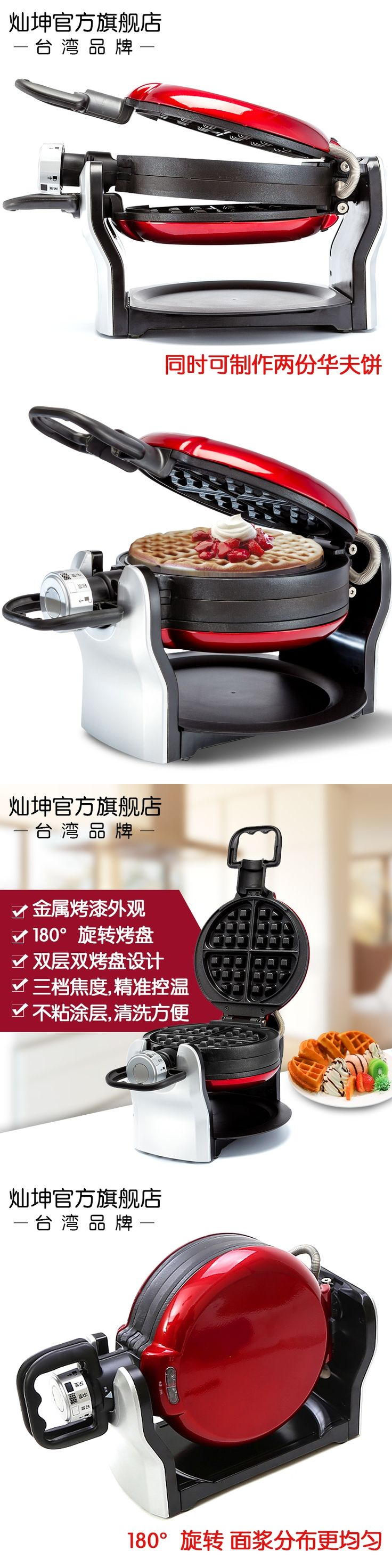 Eupa Multifunction Electric Rotary Waffle Maker  Electric Baking Pan Oven Baked Cake Pancake Machine TSK-2909BW