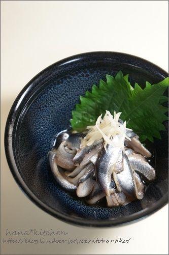 しこいわしレシピ】しこいわし(かたくちいわし)の簡単 三杯酢和え ...