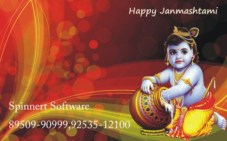 HAPPY JANMASHTAMI FROM SPINNERT SOFTWARE SERVICES