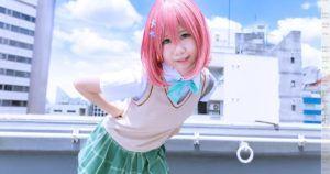 Super Cute Momo Velia Deviluke Cosplay from To Love Ru - Geekz Girlz