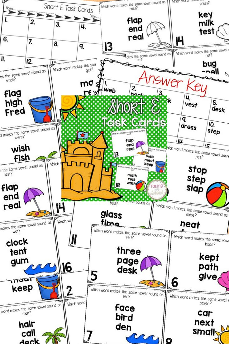 Best 25 short e sound ideas on pinterest short o sound long short e vowel task cards are perfect to get moving and practice that short e sound robcynllc Gallery