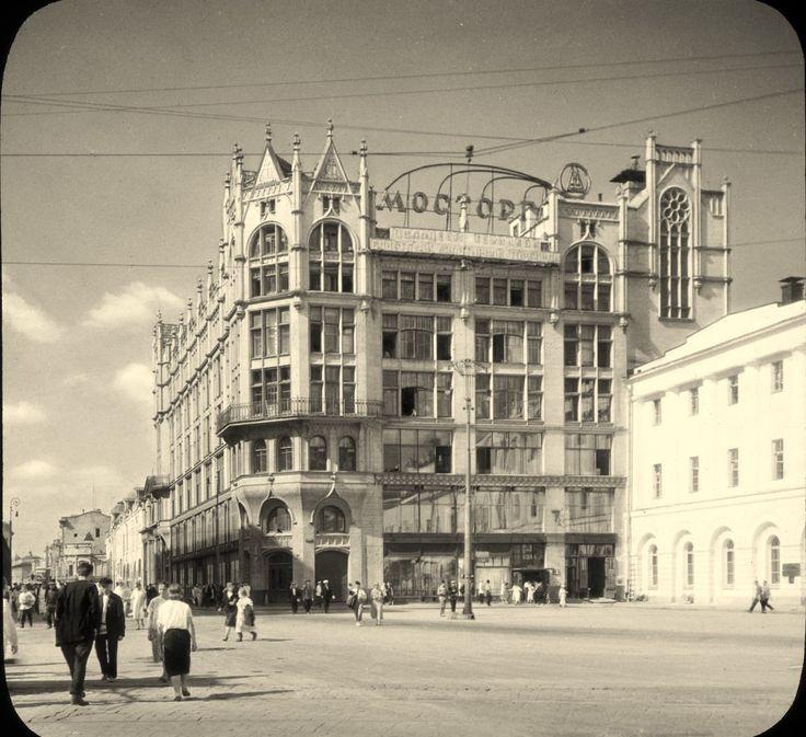 1931. Москва Брэнсона Деку в оригинальном виде. Универмаг Мосторг