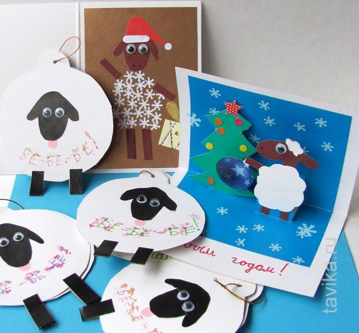 открытки с овечками