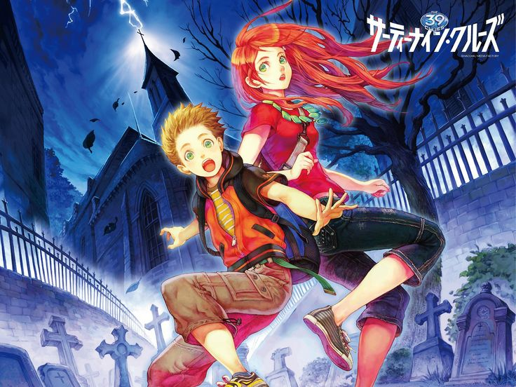 Maze of Bones Japanese cover COOL!  Looks better than the online casting...