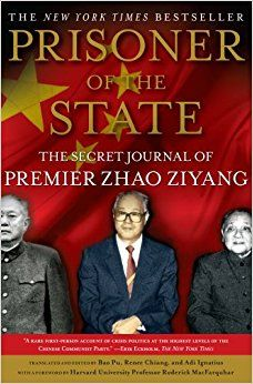 Prisoner of the State: The Secret Journal of Premier Zhao Ziyang  by Zhao Ziyang. Traded In today @ Canterbury Tales Bookshop / Book exchange / Cafe, Pattaya.