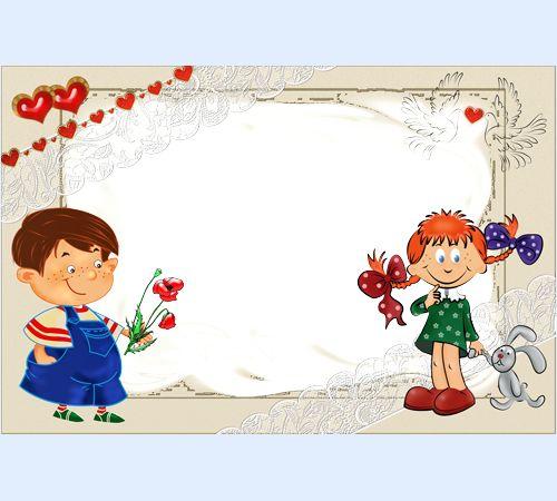 Резултат с изображение за картинки мальчик джентльмен дарит цветы