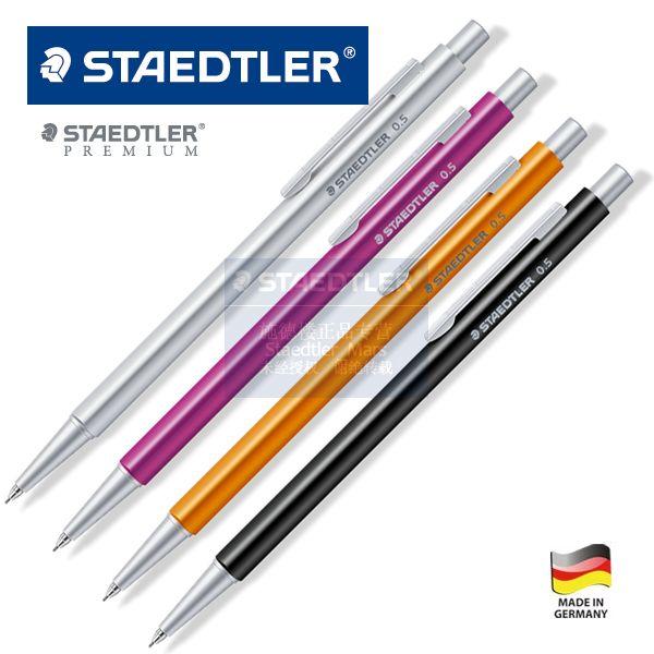 Staedtler premium 0.5 0.7mm full metal triangle pen rod mechanical pencil