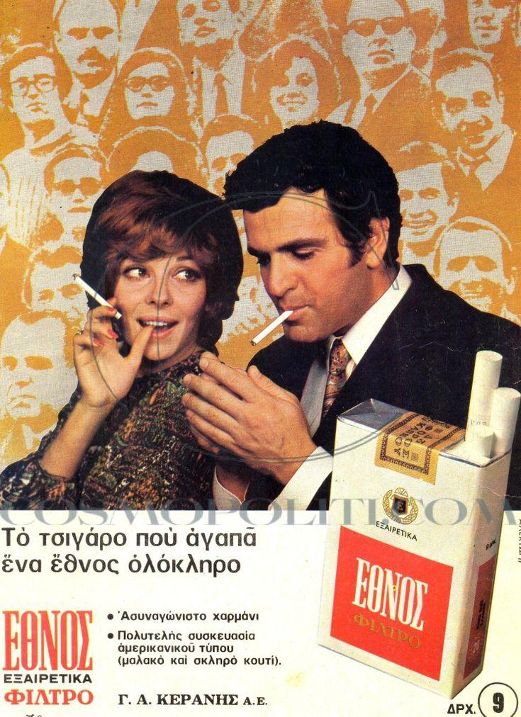λιβανου 1970