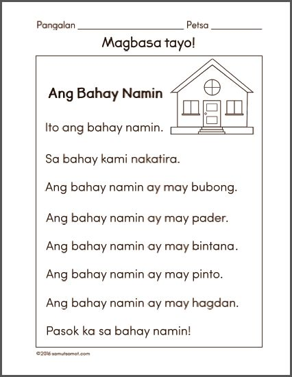 53 Best Marungko Approach Images On Pinterest Filipino Free