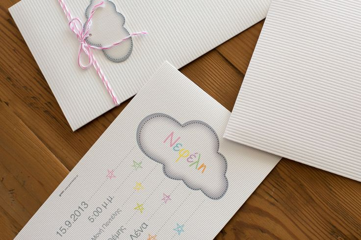 cloud | christening invitation
