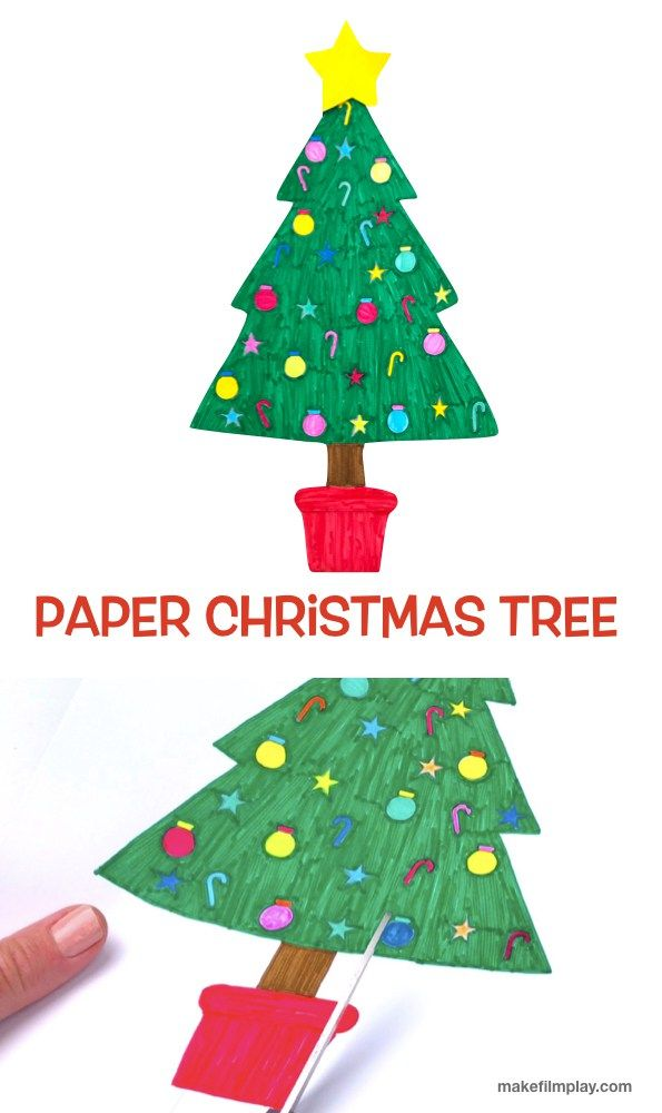 Paper Christmas Tree Make Film Play Colour In This Christmas Tree For Your Next Super Easy Christmas Tree Crafts Paper Christmas Tree Christmas Tree Template