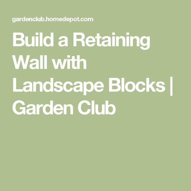 how to build a block retaining wall flower bed