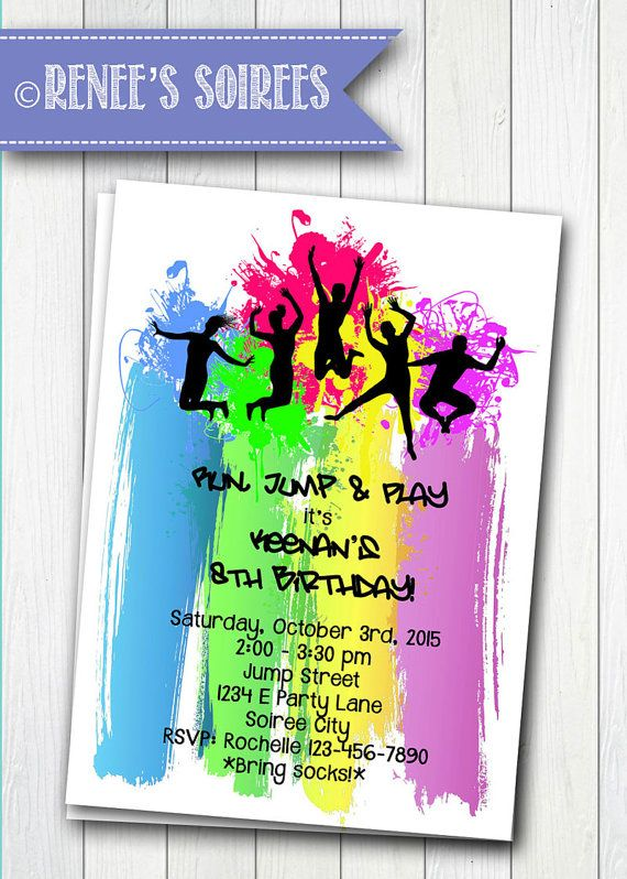 bounce party invitations