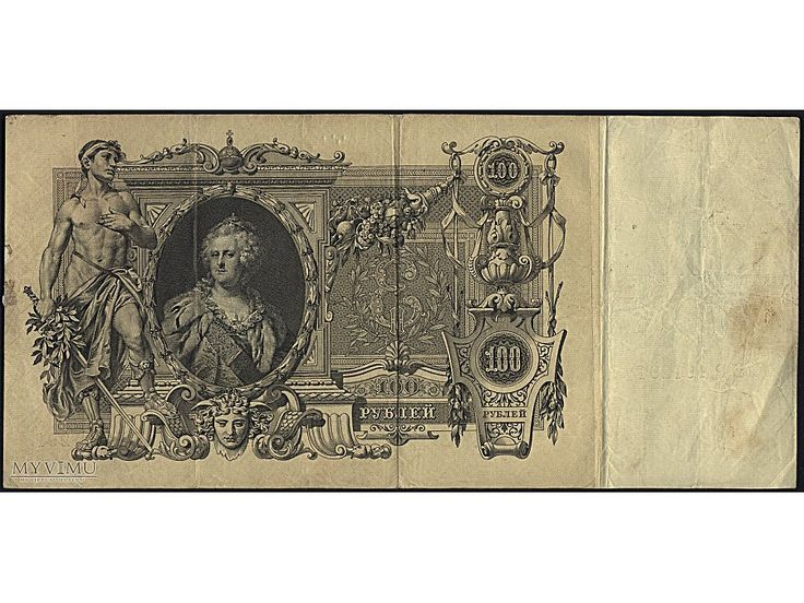 100 rubli w forma - symbol - treść w MyViMu.com