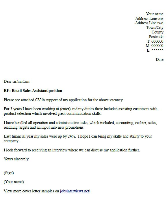 retail sales assistant cover letter example
